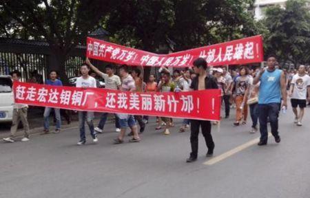 SHIFANG-Protest